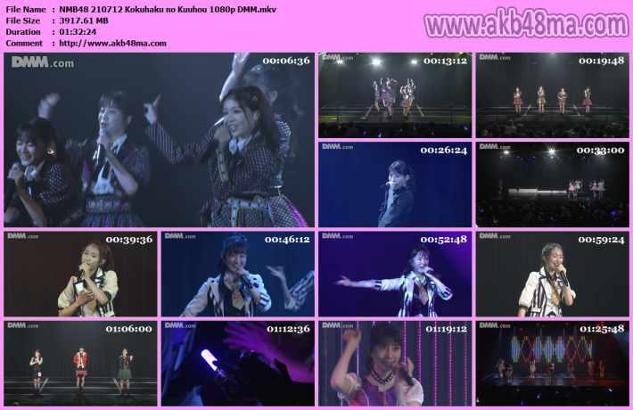 NMB48 210712 Kokuhaku no Kuuhou