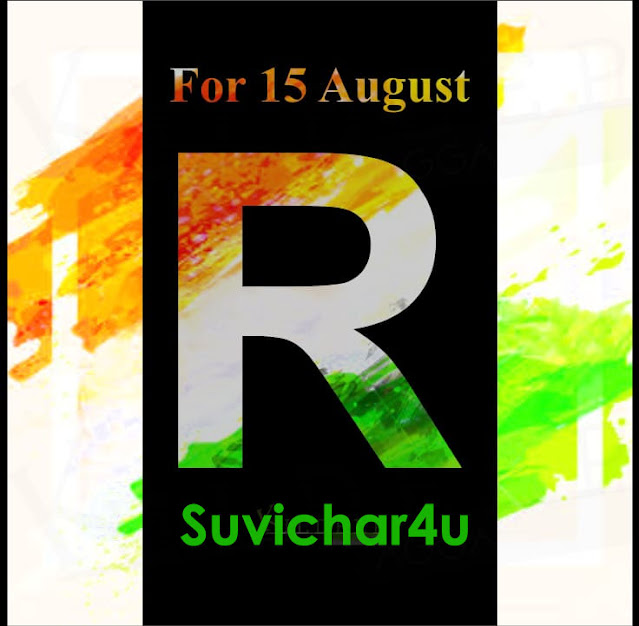 R Letter Of Your Name for for celebrating Independence Day!