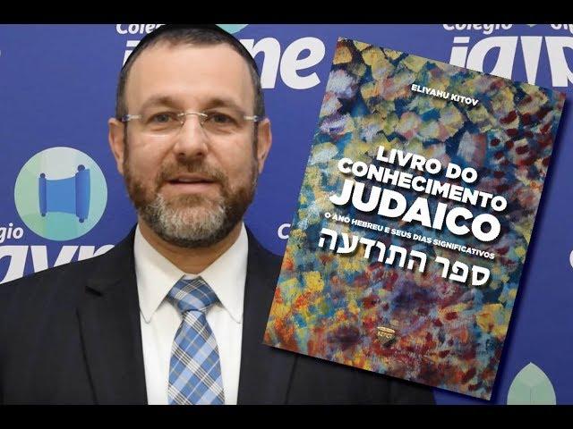 O ano hebreu e seus dias significativos
