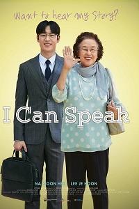 Watch I Can Speak Online Free in HD