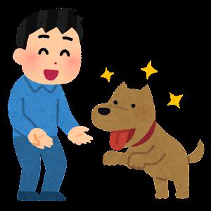 犬がなつく人(男性)