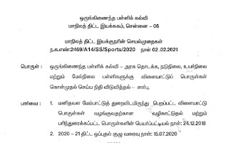 IMG_20210205_163736
