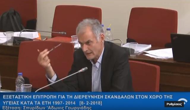 Γ. Γκιόλας: Παραδίδουμε ένα ολοκληρωμένο πόρισμα της εξεταστικής επιτροπής για την υγεία στη δικαιοσύνη