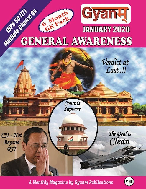 General Awareness (January 2020) : For All Competitive Exam PDF Book