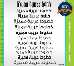 font arab gratis