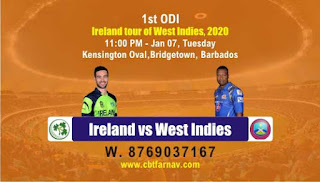 Today Match Prediction WI vs IRE 1st ODI Match 100% Sure Tips