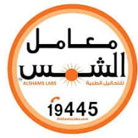 alshams labs logo