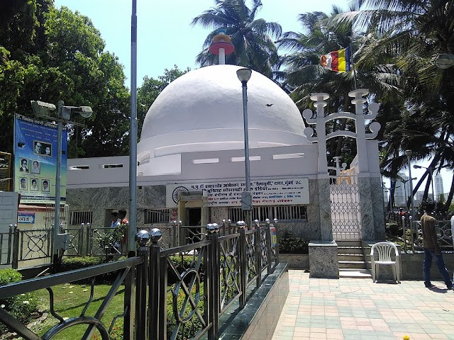 Memorial Places of famous Indian Leaders