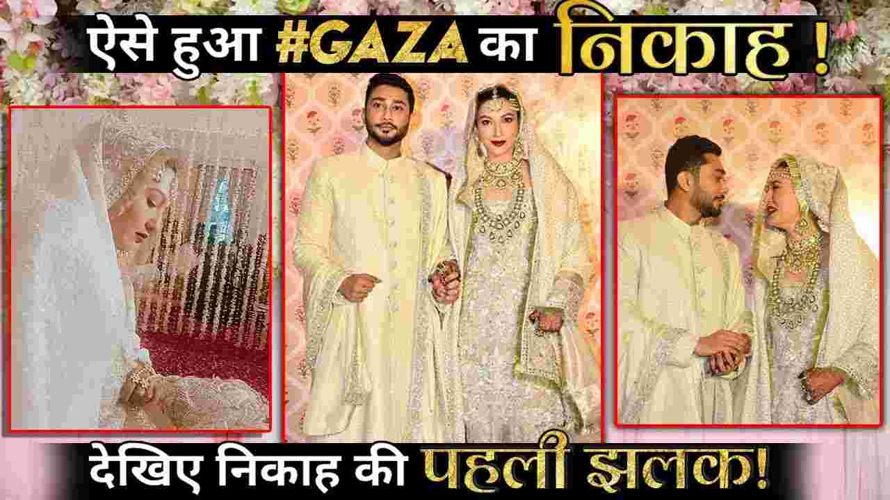 गौहर खान और जैद दरबार निकाह ( Gauhar Khan And Jaid Darbar Wedding)