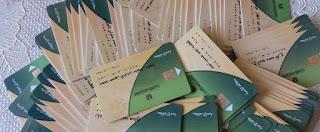 وزارة التموين تعلن خطوات إضافة المواليد الجدد على البطاقات التموينية