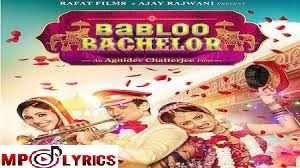 Banna Banni Lyrics – Babloo Bachelor | Bappi Lahiri