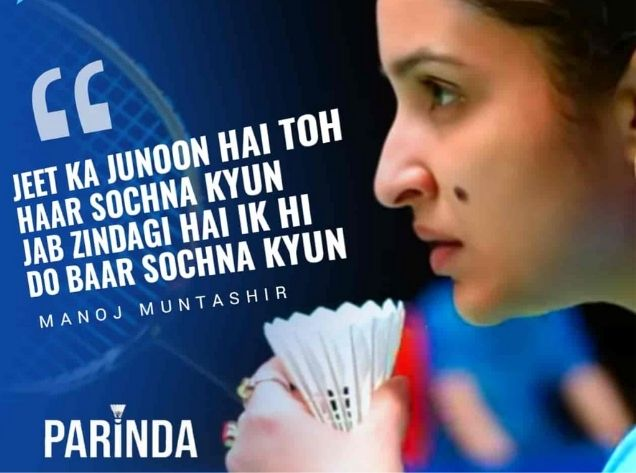 PARINDA LYRICS - Saina's Anthem | Parinda song's lyrics in hindi