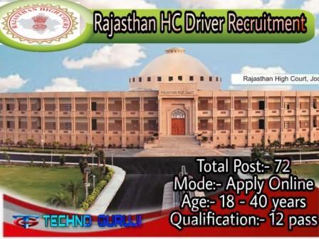 Rajasthan-HC-Chauffeur-Driver-Online-Form-2020