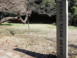 法華堂跡碑