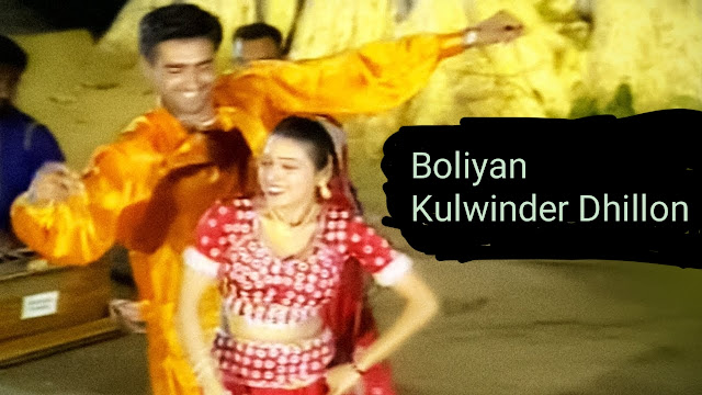 Boliyan Lyrics - kulwinder dhillon