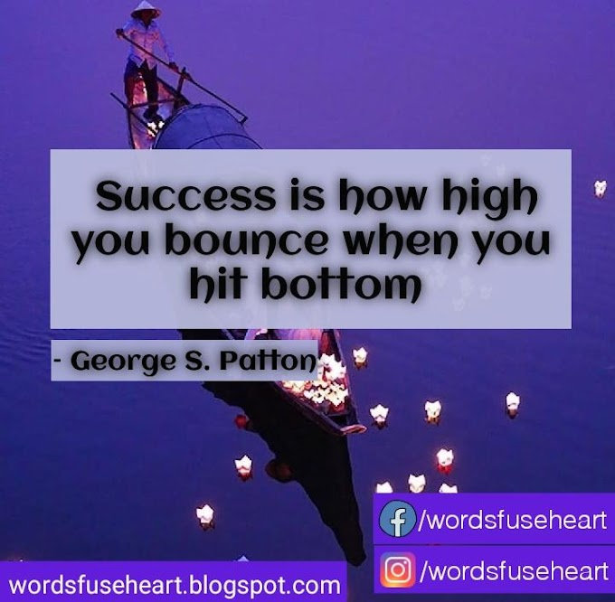 How to get success by motivational quotes?