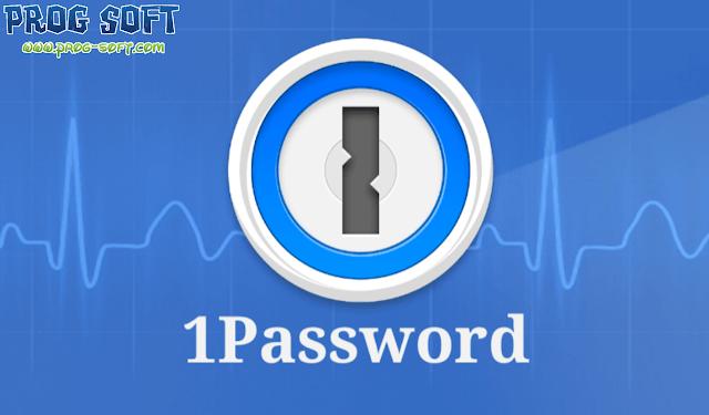 تحميل برنامج 1Password للكمبيوتر لإدارة كلمات المرور