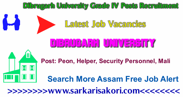 Dibrugarh University Grade IV Posts Recruitment 2017 Peon, Helper, Security Personnel, Mali
