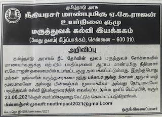 IMG-20210617-WA0007
