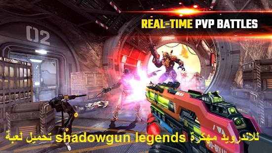 تحميل shadowgun legends للاندرويد مهكرة