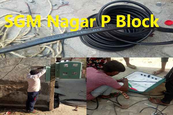 sgm-nagar-p-block-meter-shifting-cable-wire-charges-25-rupees-meter
