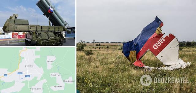Трагедія з МН17 запобігла повномасштабному використанню авіації РФ проти України, – Лукашевич