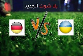 نتيجة مباراة المانيا واوكرانيا اليوم السبت بتاريخ 10-10-2020 دوري الأمم الأوروبية