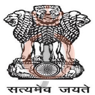 Kolkata High Court Recruitment