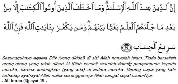 surat Ali Imran (3); ayat 19