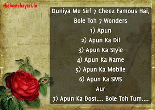 dosti messages in Hindi