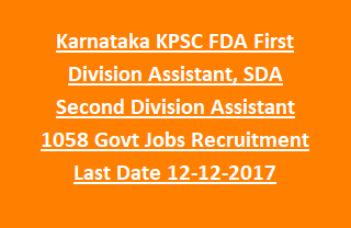 Karnataka KPSC FDA First Division Assistant, SDA Second Division Assistant 1058 Govt Jobs Recruitment Last Date 12-12-2017