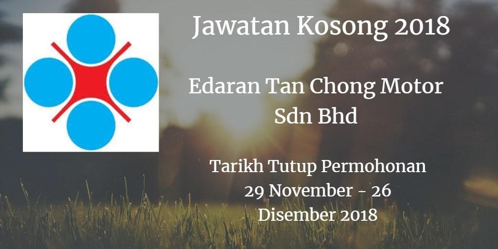 Jawatan Kosong Edaran Tan Chong Motor Sdn Bhd 29 NOvember - 26 Disember 2018