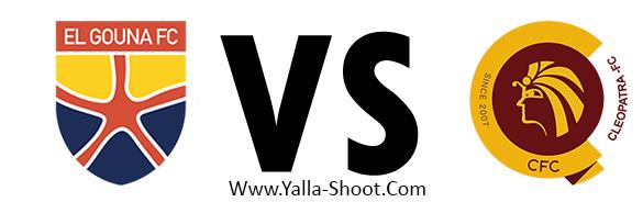 serameka-vs-al-gounah