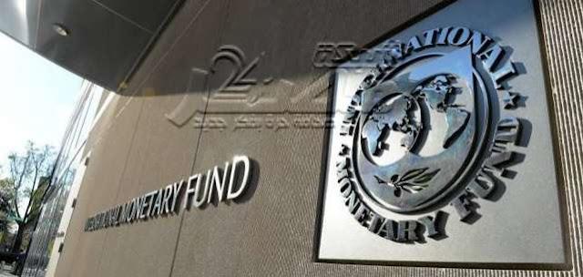 خبراء صندوق النقد الدولي يوافقون على الشريحة الأخيرة من قرض بقيمة 12مليار دولار لمصر