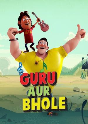 Poster Of Hindi Movie Guru And Bhole in Gladiators 2018 Full HD Movie Free Download 720P Watch Online