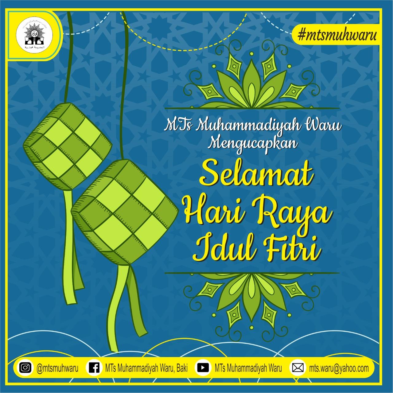 Contoh Spanduk Banner Idul Fitri 1439h 2019 Rafsablog Id