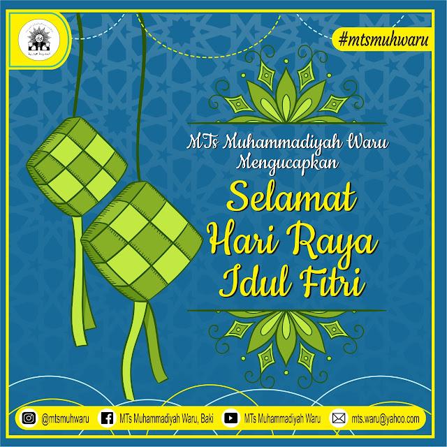 Contoh Spanduk, Banner Idul Fitri 1439H 2018