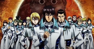 Terra Formars Subtitle Indonesia [Batch]