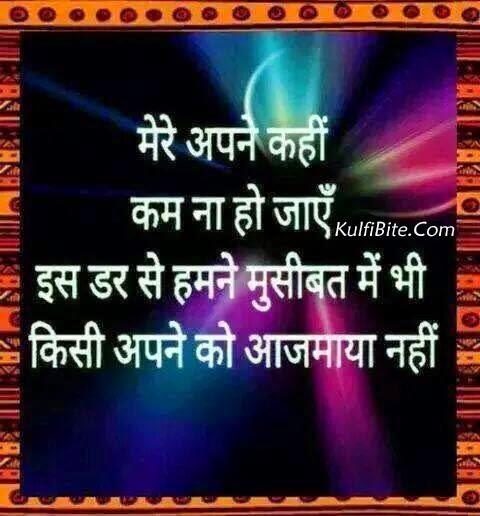 Radha Krishna Love Poems In Hindi   Pics   Download  