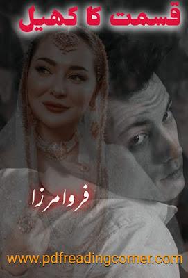 Qismat Ka Khail By Farwa Mirza - PDF Book