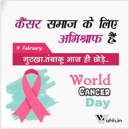 World-Cancer-Day-Slogan