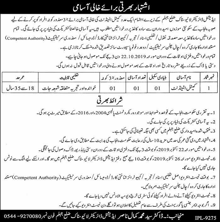 Jobs in Livestock Department Jhelum October 2019
