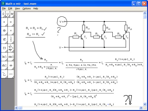 Math-o-mir 2.1 - Δωρεάν Μαθηματικό σημειωματάριο