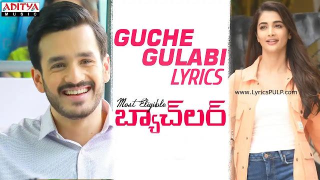 GUCHE GULABI SONG LYRICS - MOST ELIGIBLE BACHELOR Telugu Movie Songs