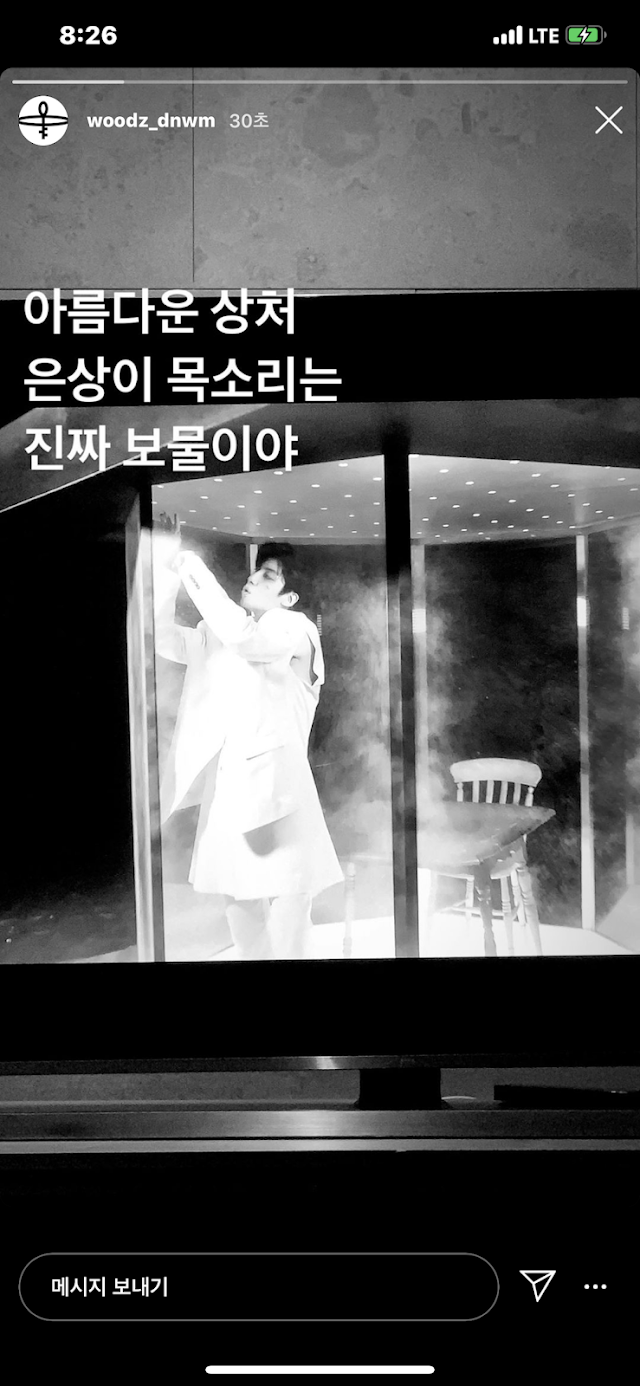 WOODZ (Jo Seungyoun) showed a big support to Lee Eunsang's solo debut in his Instagram story, Knetz react.