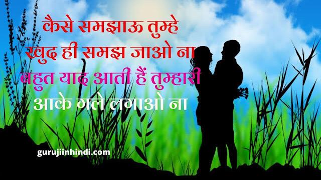 Fb Dard Bhari Shayari 2line In Hindi