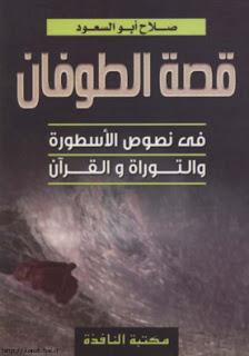 www.montaqat.com