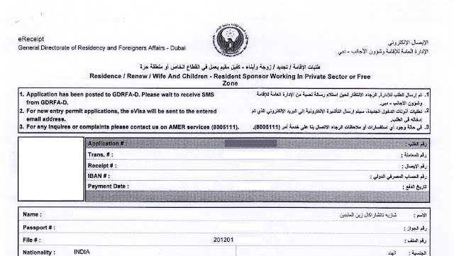 7 Main reasons why UAE visa application could be rejected