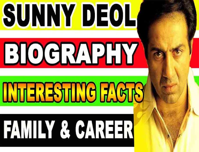 Sunny Deol Biography in Hindi, Family, Lifestyle, Interesting Facts, Filmography, Success Story, Awards & Upcoming Movies