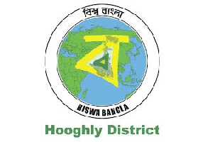 West Bengal Govt Jobs - Office of the Block Development Officer Singur, Hooghly